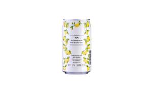 日本ビール 龍馬レモン
